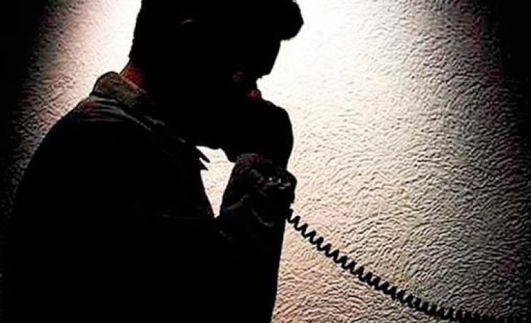 NUEVO INTENTO DE EXTORSIÓN TELEFÓNICA